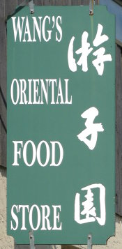 Wangs Oriental Food Store Sign